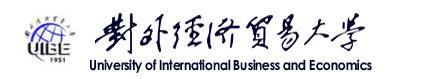 对外经济贸易大学校徽